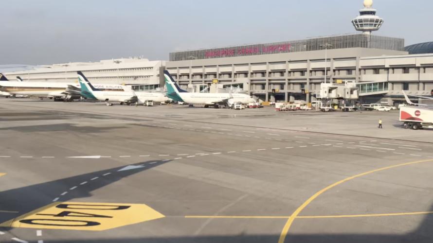 【徹底比較】東京〜シンガポールのフライトをまとめてみた