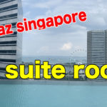 【Andaz singapore】 Andaz Studio Suite King review