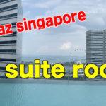 【Andaz singapore】 Andaz Studio Suite King review